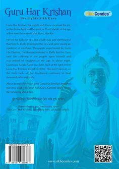 Guru Har Krishan