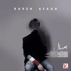 Kaveh Afagh