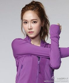 Jung So-yeon