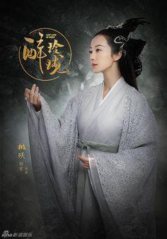 Shi Shi Liu
