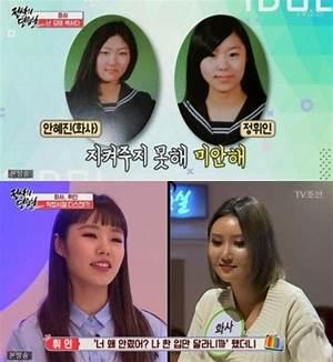 Cho Se-whee