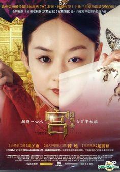 Chen Liying