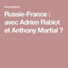 Adrien Rabiot