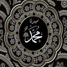 Dua Sheikh Amjad