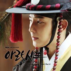 Kim Jun-Ki