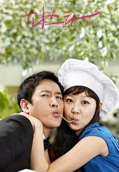 Choi Hyo-jin