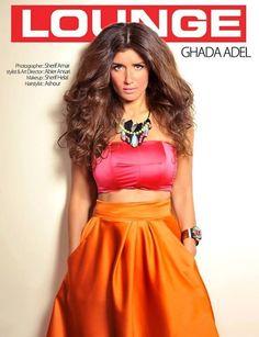 Ghada Adel