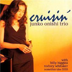 Junko Onishi