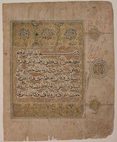 Maryam Yahya