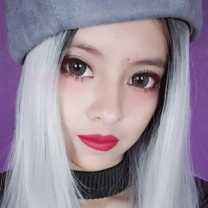 Akari Beauty