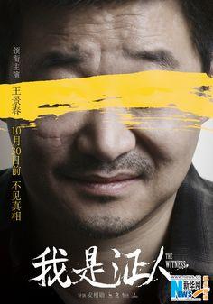 Wang Xingchun