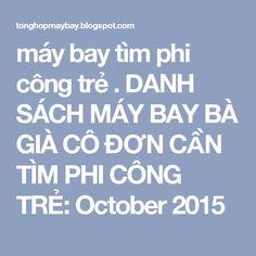 Tim Phin