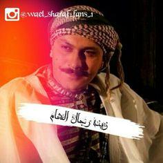Wael Sharaf
