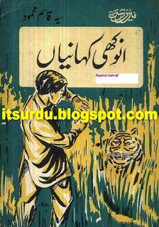 Syed Qasim Mahmood