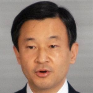 Prince Naruhito