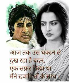 Jagjit Singh