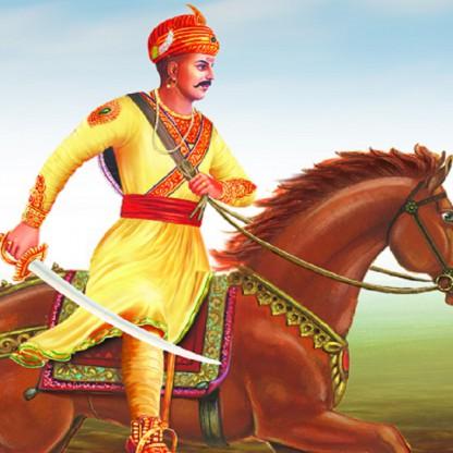 Baji Rao I