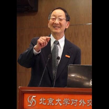 Daniel Chee Tsui