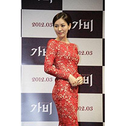 So-yeon Kim